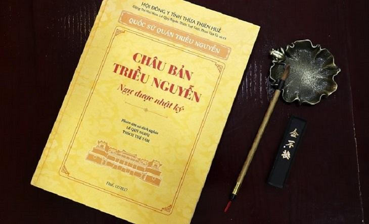 Châu Bản Triều Nguyễn - cuốn sách ghi chép những bài thuốc cổ từ Thái Y Viện